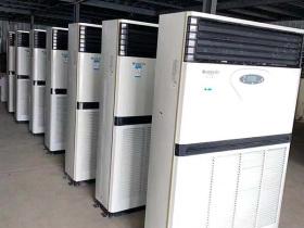 石家庄回收二手柜机空调,